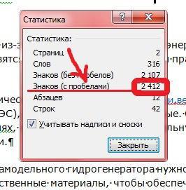 расчет стоимости перевода
